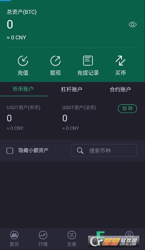 MXC抹茶交易所 v4.7.6 pro 安卓版