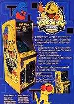 吃豆人20周年纪念版免安装硬盘版