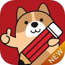 军队文职练题狗app