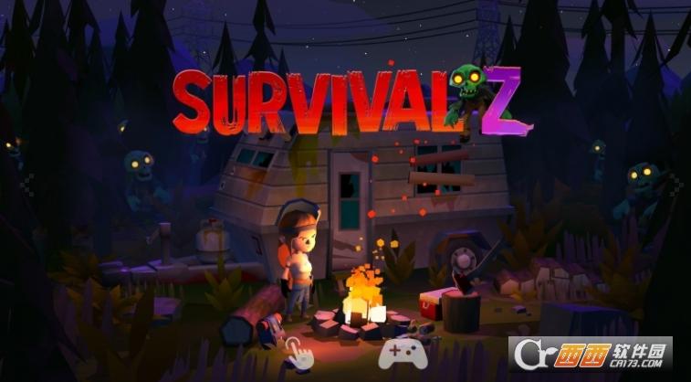 SurvivalZ v1.0 中文版
