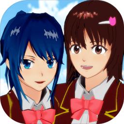 樱花校园模拟器4月更新版1.037安卓版