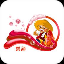 亲渔商家版app