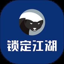 锁定江湖app