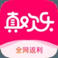 真欢乐购物app2.6.0 安卓版