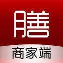 膳品间商家端app