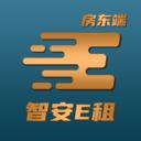智安E租app
