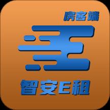 智安E租房客端app