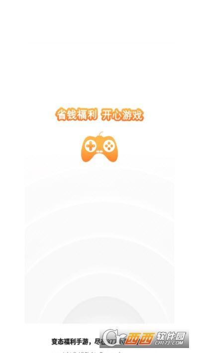 377小游戏盒 v1.4.2 安卓版
