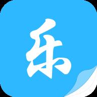 乐文屋v1.2.0 安卓版