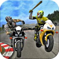 摩托车战斗