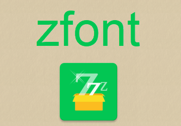 zfont_zfont软件安卓下载_zfont最新版本_zfont下载