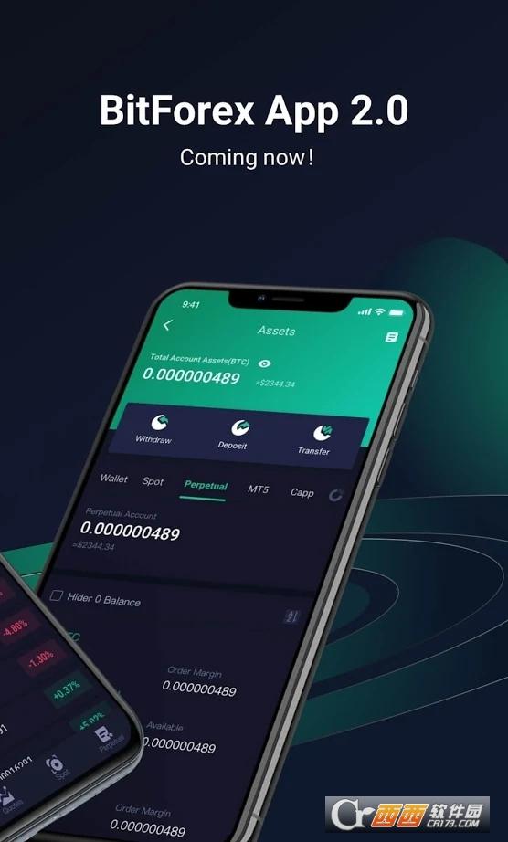 币夫交易所app最新版