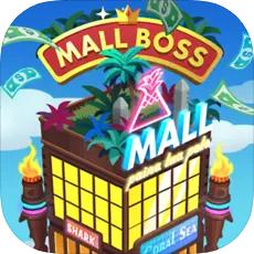 商场大富翁v1.0 苹果版