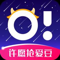 Owhat(明星生活方式购物分享平台)