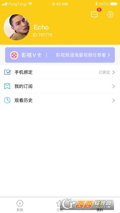 方糖视频app 1.0.0安卓版