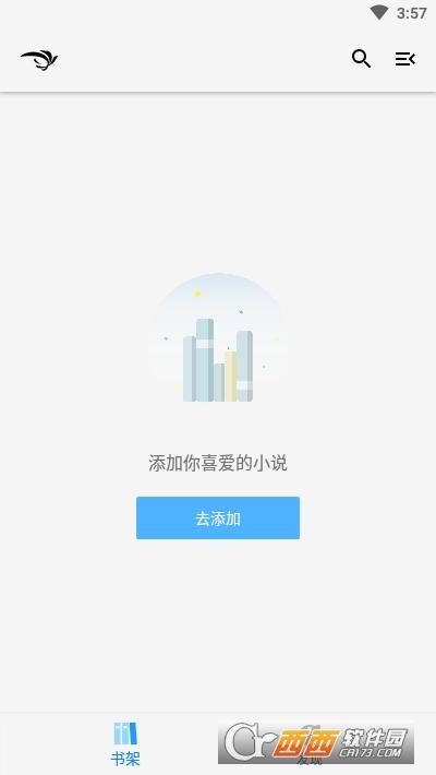 青鸟阅读 v1.1.3 安卓版