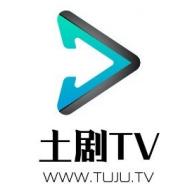 土剧TV最新版