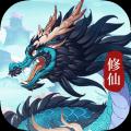 剑开仙门九游版v1.0安卓版