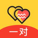 一对社交app1.0 安卓版