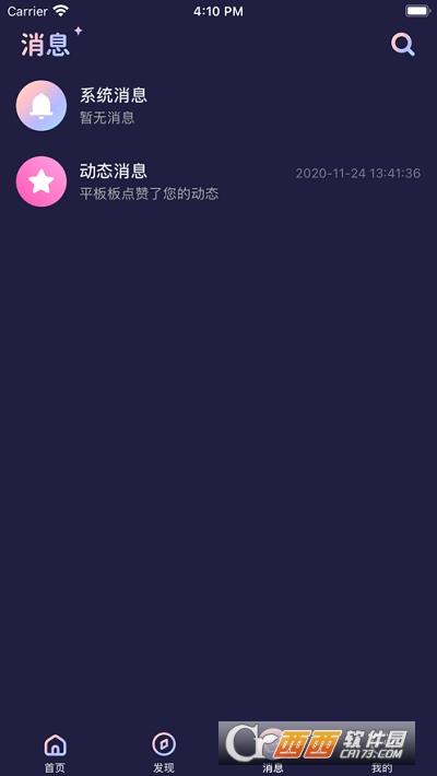 秋茶app 1.4.9安卓版