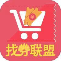 找券联盟app