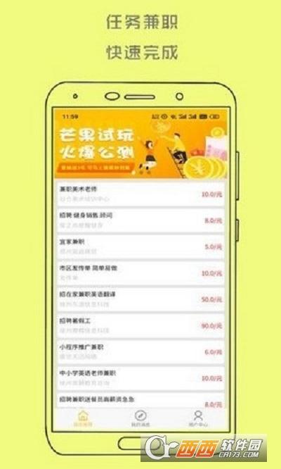 红牛矿池app v1.0安卓版