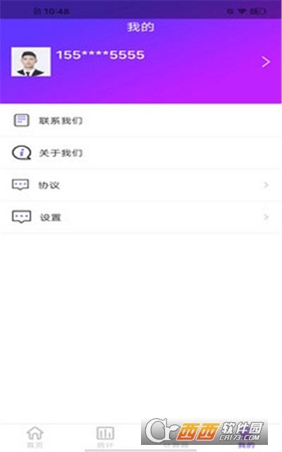 小花存钱罐app v1.0安卓版