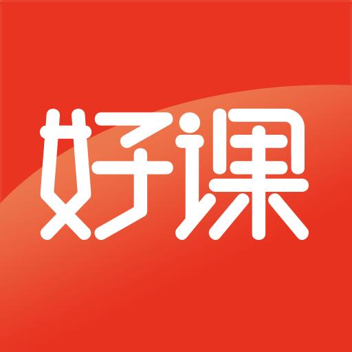 来学好课appv0.0.3安卓版