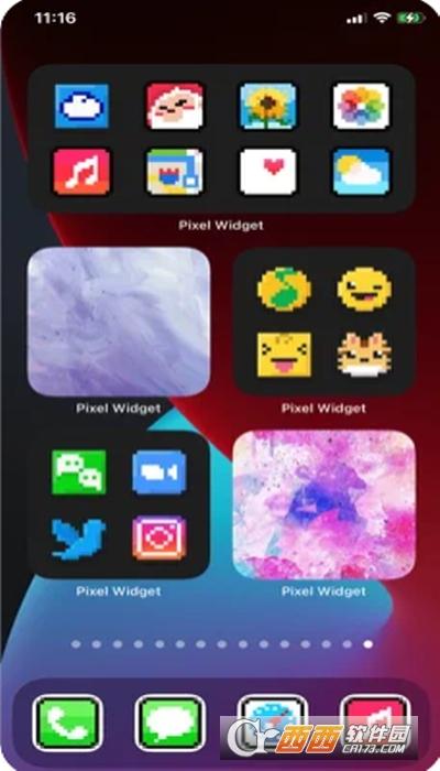 像素组件 v1.0 苹果版