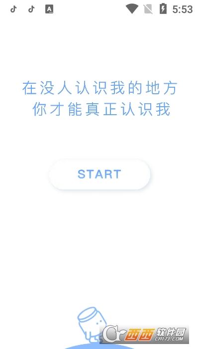 一罐app最新版 3.13.1安卓版