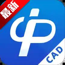 中望cad看图软件(CAD派客云图)V4.3.0 安卓最新版