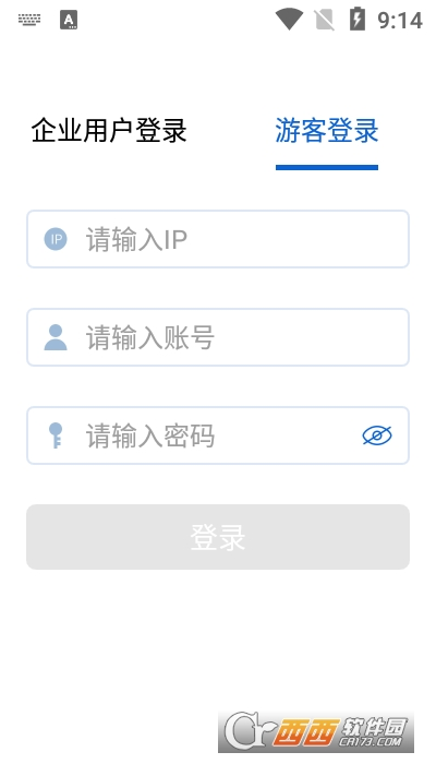 CloCall通讯app 1.0.0安卓版