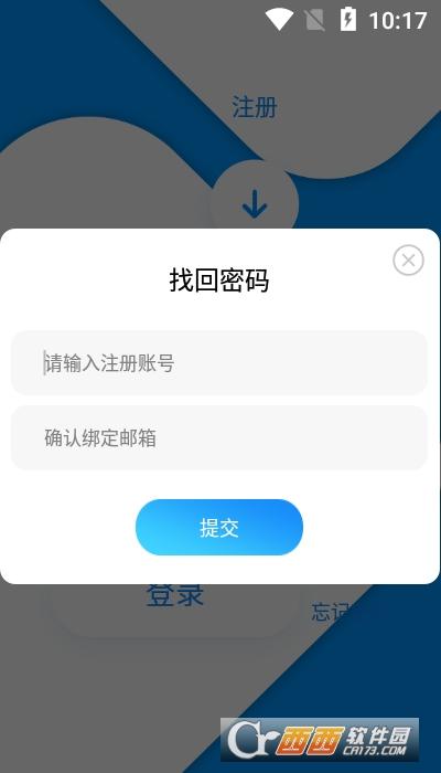letlock app 1.0.0 安卓版