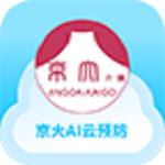 京大AI脑活力(中老年健康管理)v1.0 安卓版