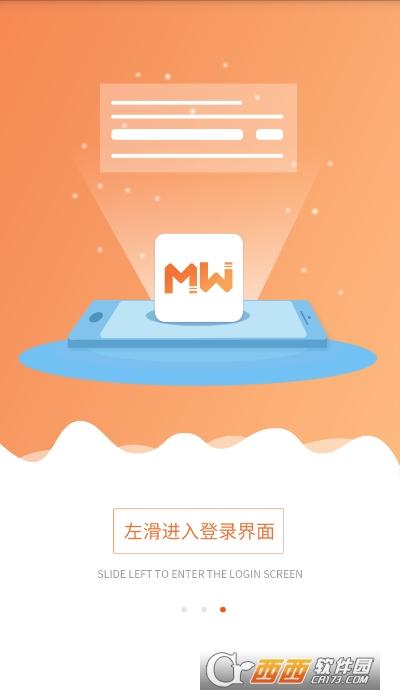 米蜗城市app 7.2.6 安卓版