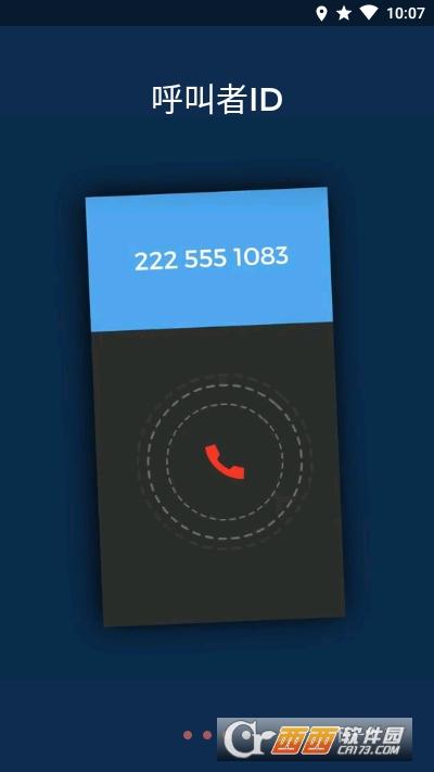 电话簿拨号器drupe v3.3.10 安卓版