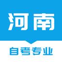 河南自考之家v1.0.0安卓版