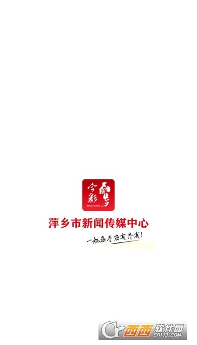 今彩萍乡app 5.0.1 安卓版