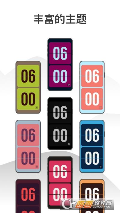 WOW时钟IOS版 v1.1.0 苹果版
