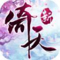 倚天屠龙记荒野决战官方版v1.7.12安卓版