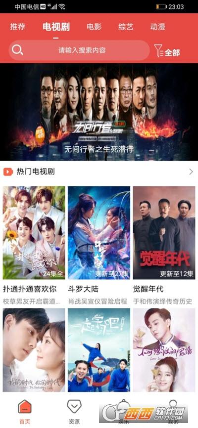 锦鲤视频app v3.1最新版
