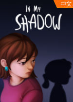 我的阴影中In My Shadow简体中文硬盘版