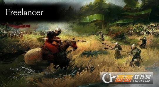 骑马与砍杀2自由职业者MOD v1.0 绿色版