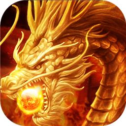 王者国度传奇手游(黑喵游戏)礼包版v4.0.0