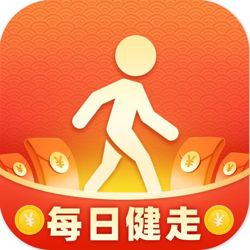 每日健走赚钱v1.0.0安卓版