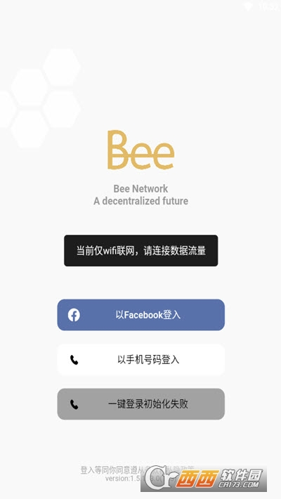 Bee.com蜜蜂币交易所