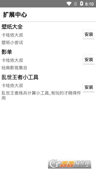 异仁简影app
