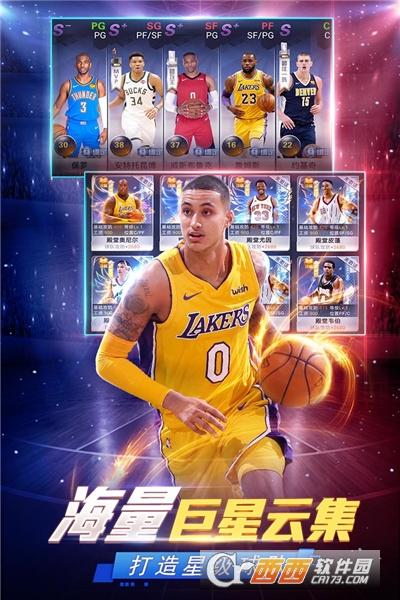 NBA范特西最新版