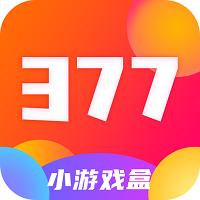 377小游戏盒子v1.4.2安卓版