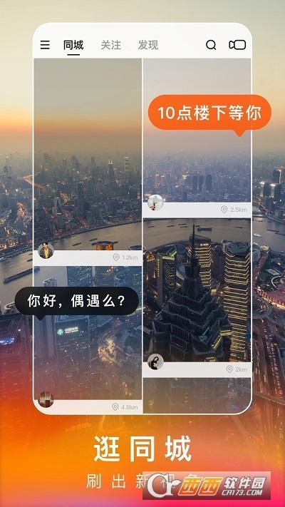 快手极速版2021最新版 v9.9.10.2206 官方安卓版